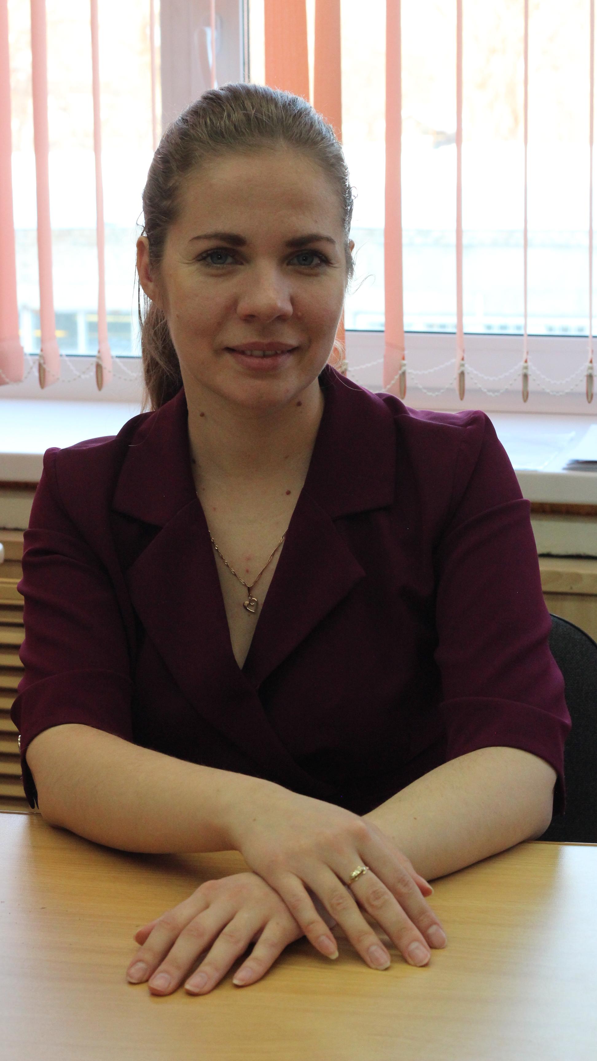 Колебаева Марина Валерьевна